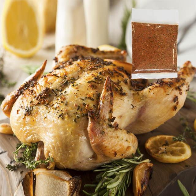 鶏 丸ごと (グリラー) 1.2kg+チキンスパイス20g