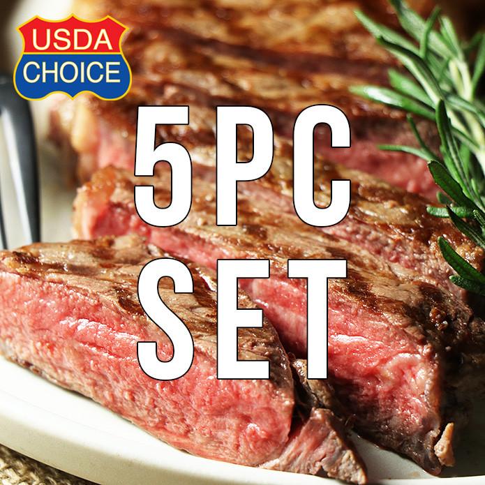 【送料無料】USDAチョイス アメリカンビーフ サーロインステーキ 350g×5枚セット ステーキスパイスのおまけ付き