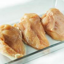 【国産銘柄鶏】錦爽鶏のムネ肉 (きんそうどり) 1kg