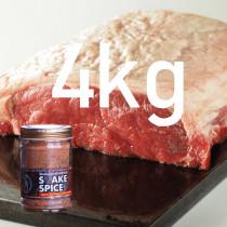 【送料無料】グラスフェッドビーフ サーロインステーキブロック肉 4kg(2kg×2)+ステーキスパイス 120g セット
