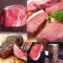 オーストラリア産グラスフェッドビーフ 4種類8枚ステーキお試しセット(スパイス付き)