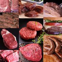 (送料無料)グラスフェッドビーフ 加工製品 ステーキ肉  盛り合わせ 3.5kg