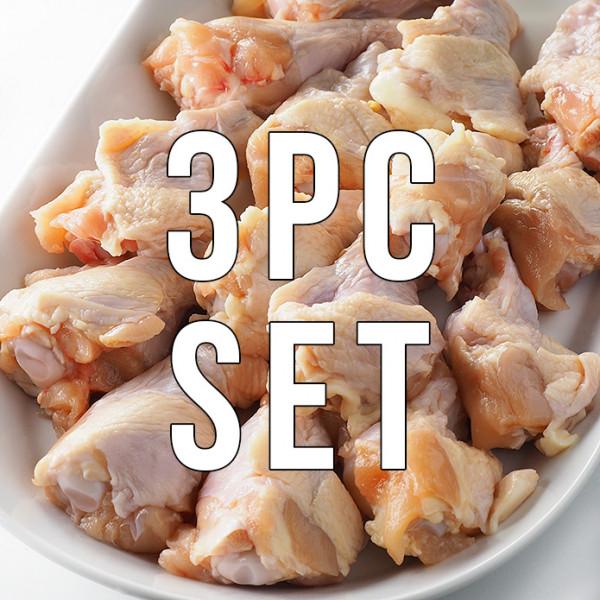 【送料無料】【国産銘柄鶏】錦爽鶏の手羽元 (きんそうどり) 1kg × 3パックセット