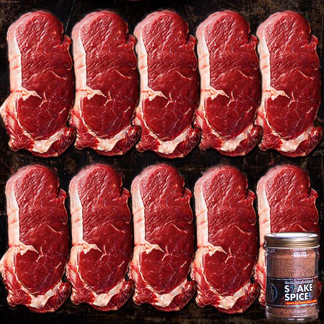 (Free Shipping) Grass-Fed Australian Striploin Steaks + Steak Spice Jar  (10x270g)