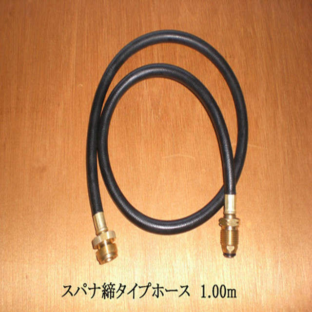 American Portable Gas Grill Adapter Hose 1.0m