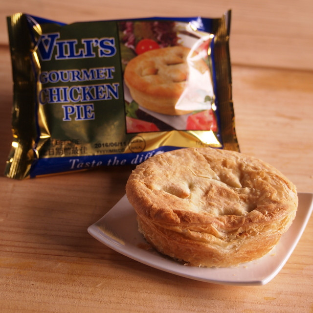 Vili's Chicken Meat Pie