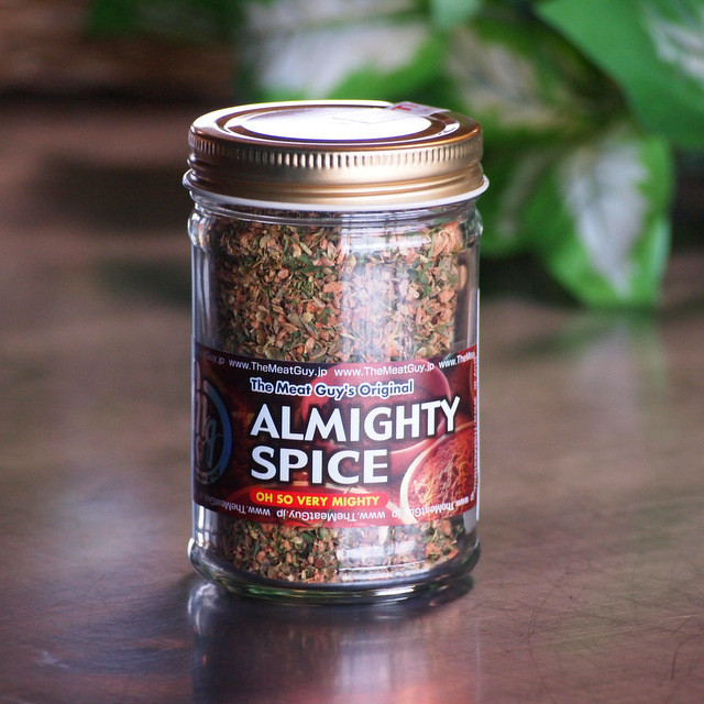 The Meat Guy's Almighty Spice Mix (55g)
