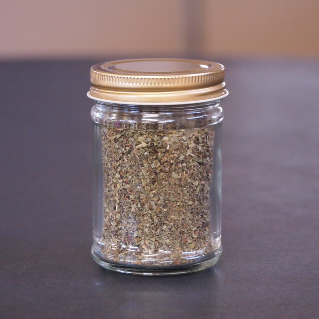 Basil Coarse Ground in a Jar (25g)