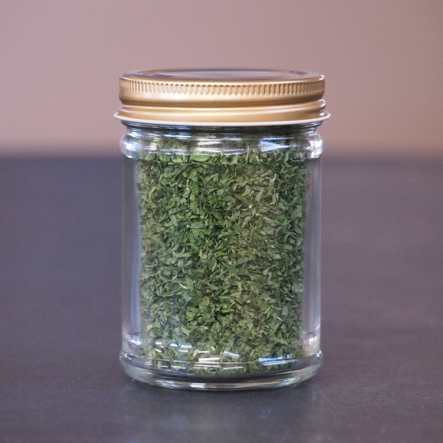 Parsley Coarse Ground in a Jar (15g)
