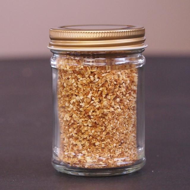 Granular Lemon Peel in a jar (60g)