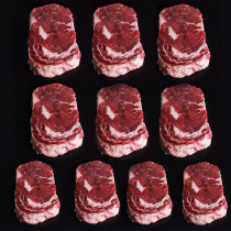 (Free Shipping) Limited Offer! Ribeye Off-Cut Steaks (10x220g)