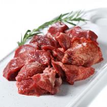 Beef Tongue Off Cuts 250g