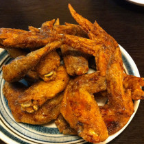 Japanese Free Range Chicken Wing Tips (1kg)