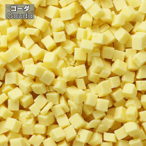 100% Natural 10mm Diced Gouda Cheese From New Zealand (1kg)