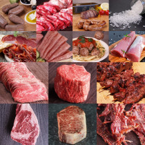 Meat Couture: Premium Selection Value Set