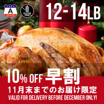 FREE SHIPPING AND EARLY BIRD DISCOUNT USDA A Grade Premium Jennie-O Whole Turkey 12-14 lbs. (6kg)