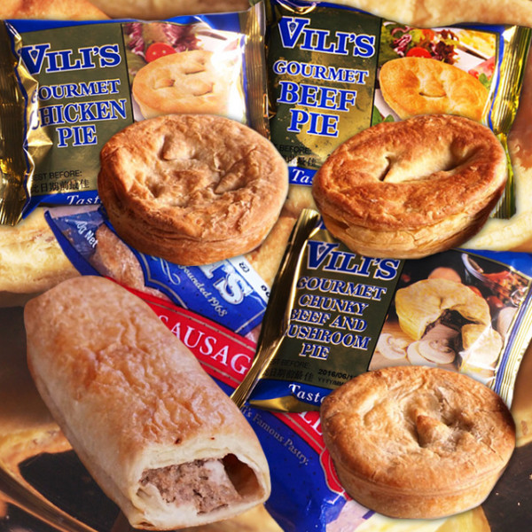 FREE SHIPPING Best of Vili's Meat Pie Sampler Set (3 Meat Pies + 1 Sausage Roll) Value Set