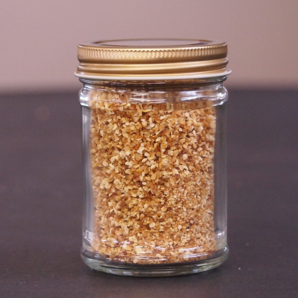 Granular Lemon Peel in a jar (60g)