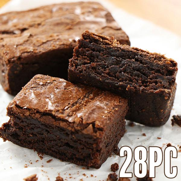 Triple Chocolate Brownies (28 count)